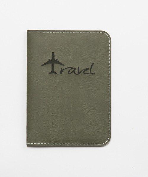 etui za putovnicu siva