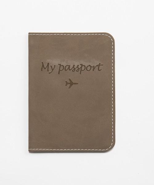 etui za putovnicu smeda