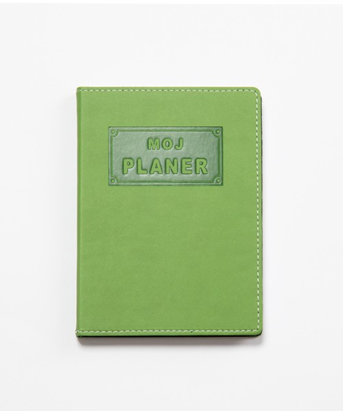 moj planer trava zelena