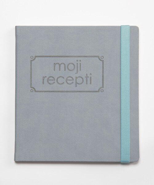 moji recepti sivo plava
